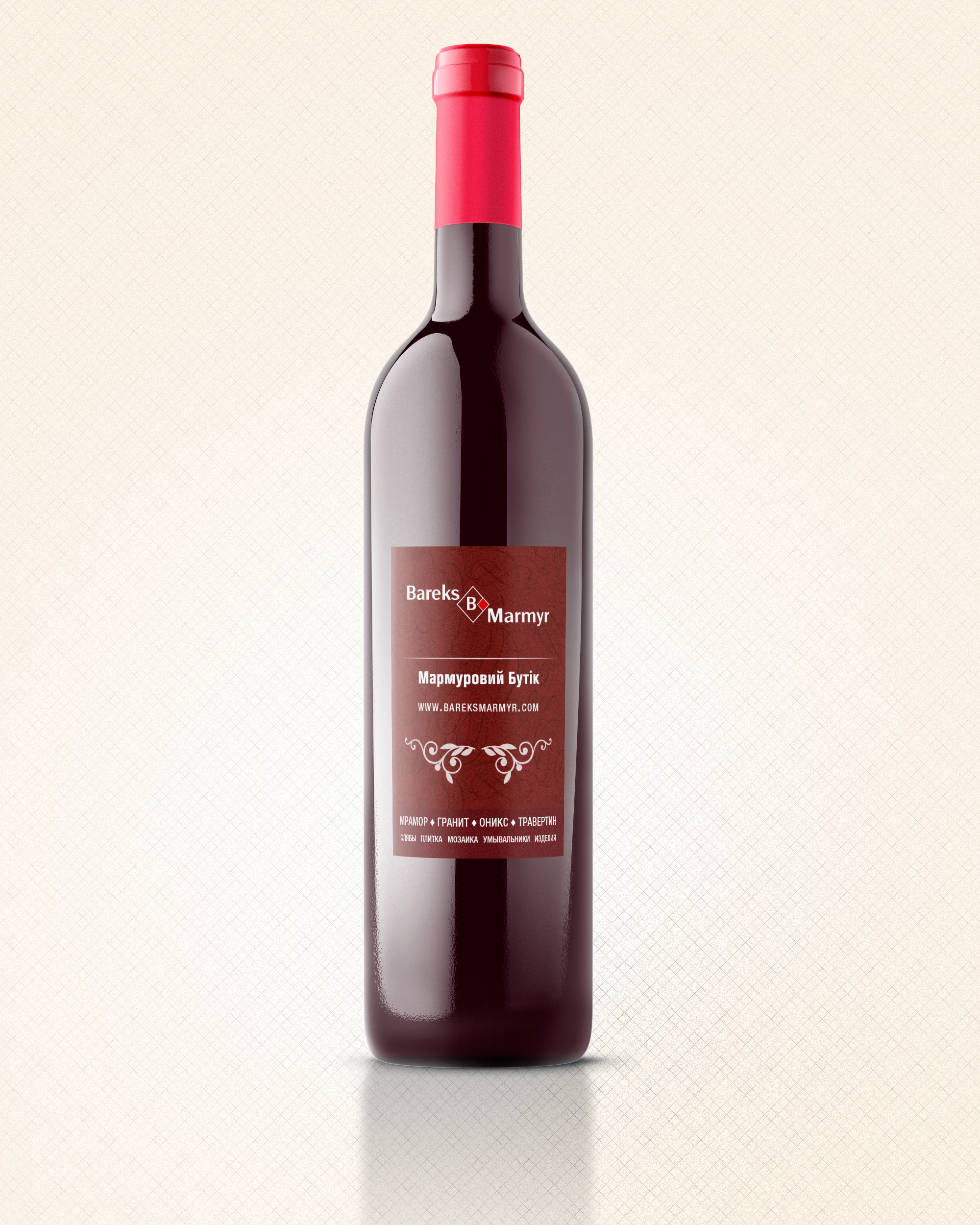 wine-bottle-mock-up_1